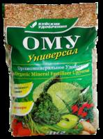 """ОМУ """"Универсал"""" 3 кг."""