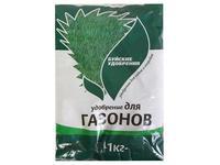 """КМУ """"Для газонов"""" 1 кг."""